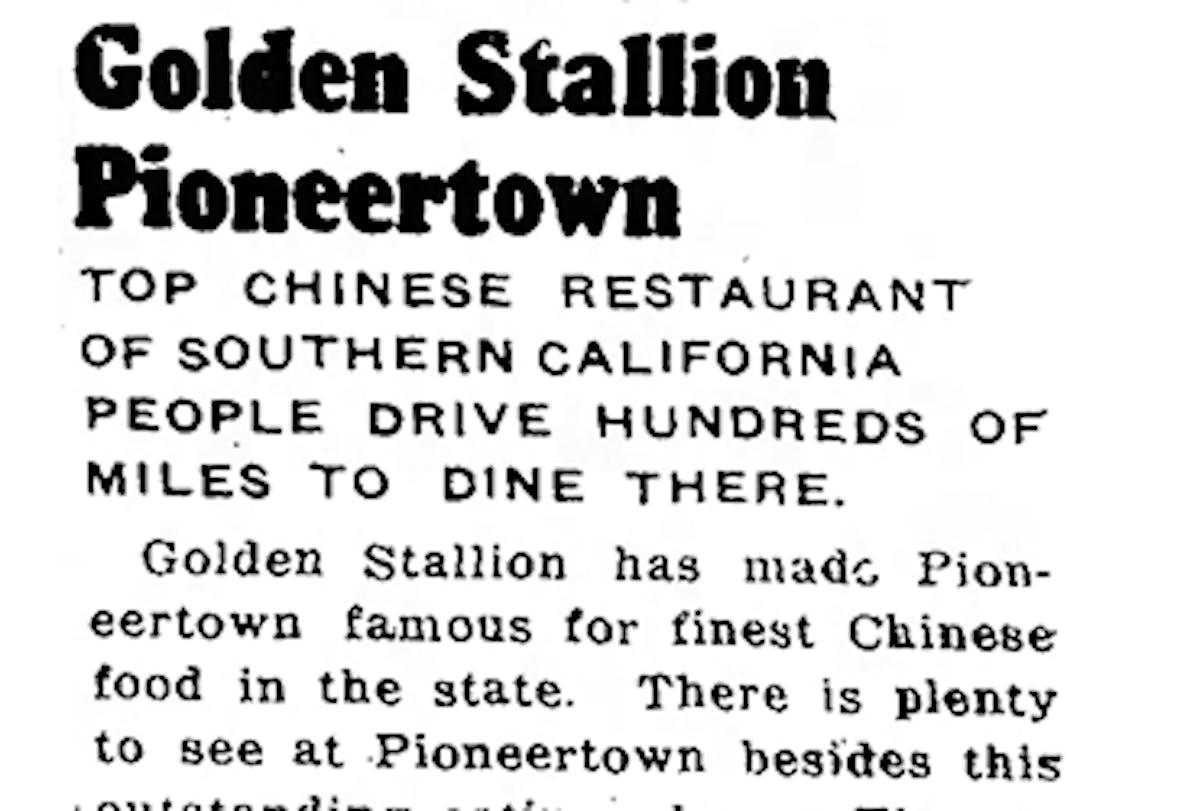 Golden Stallion Pioneertown featured image