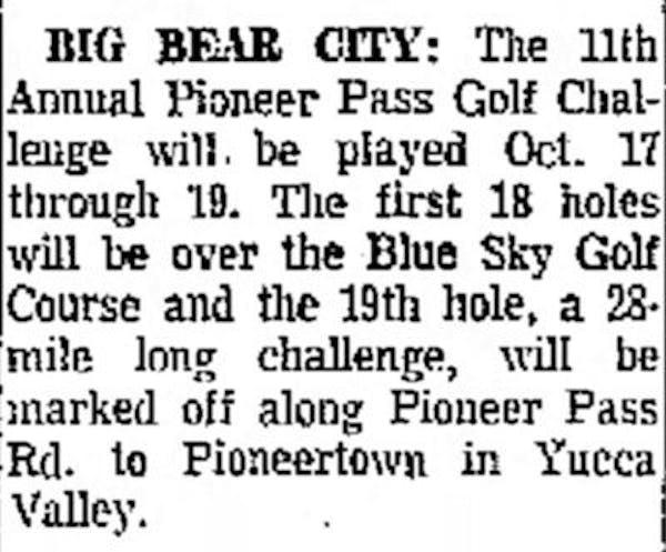 Oct. 15, 1969 - Arcadia Tribune article clipping