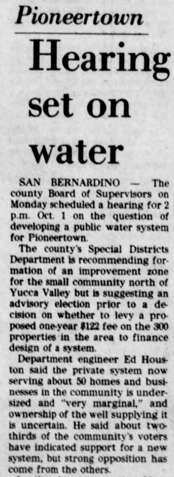 water hearing clipping