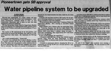 July 12, 1983 featured image